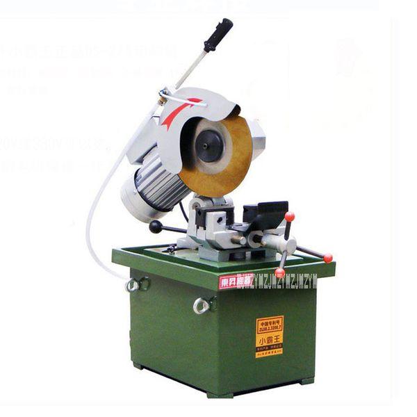 Nuovo 220v / 380v 0.75KW 275 metallo lama di sega circolare Segatrice tubo in acciaio inox tagliatrice JT-275 HSS 250 millimetri-275 millimetri