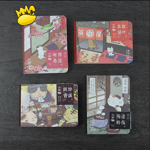 """""""japanese Cat Ver.3"""" Cute Monthly Planner Agenda Study Diary Notebook Pocket Journal Stationery Gift"""