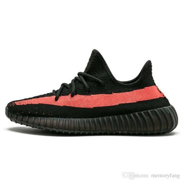 Black/red stripe