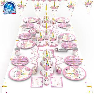 6pcs/set Pink Party Decoration Kit Unicorn Plates/Cups/Napkins/Table Cover /Headband Baby Shower Birthday Decors Kids Girl Party Supplies