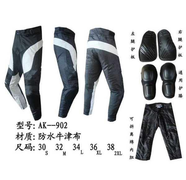 New Arrival Motorcycle racing riding pants AK 902 Waterproof oxford cloth Motocross Protective pants With Knee and leg ProtectoH