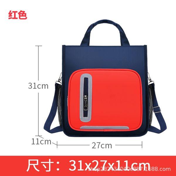 red tutorial bag