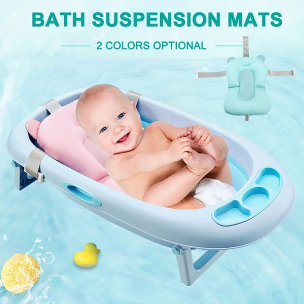 Baby Infant Bath Tub Pad Anti-slip Air Cushion Floating Soft Seat Pad @ZJF