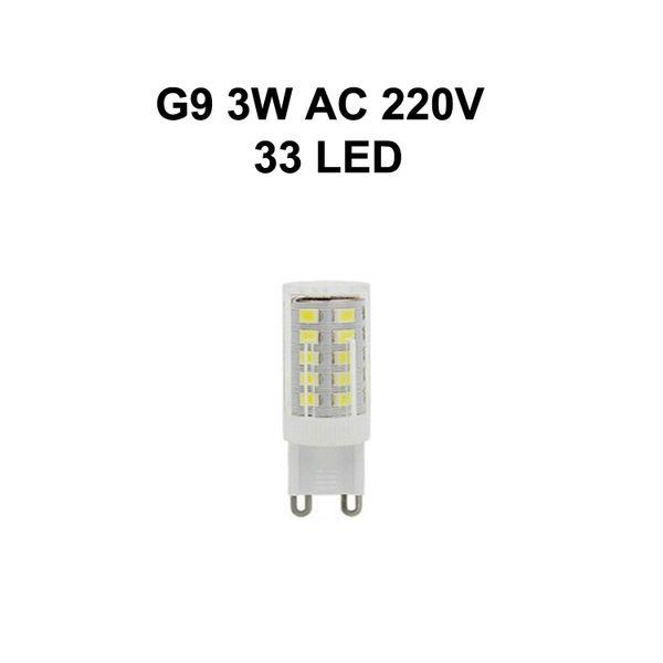 G9 3W AC220V 33LED