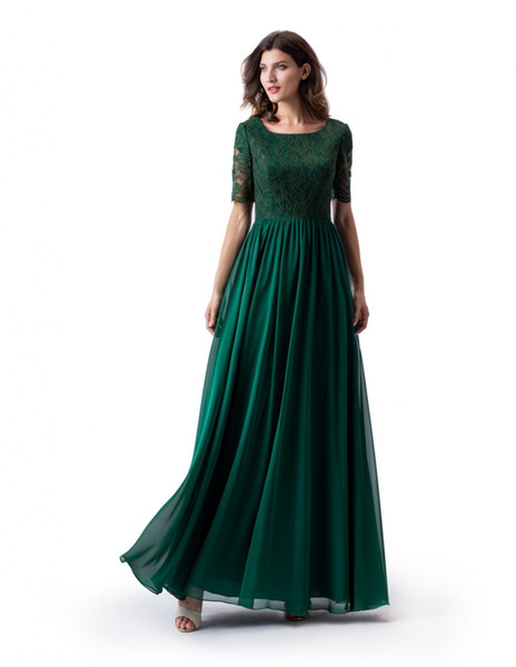Dark Green A-line Long Modest Prom Dress With Half Sleeves Lace Top Chiffon Skirt Floor Length Womrn Formal Evening Gown Wed Party Dress