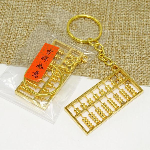 High-grade key-button, abacus hanging, Feng Shui mascot, abacus hanging, key-button manufacturer, spot direct sale