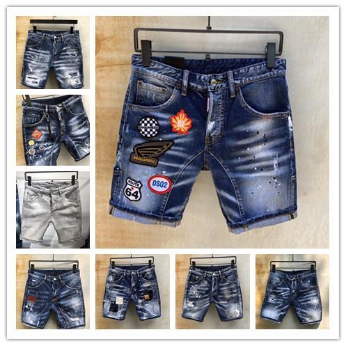 Italian fashion brand D2 men's zip-lock sports pants patch patch creative trend men jogging jeans denim shorts crotch jeans