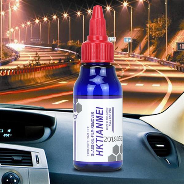 CARPRIE Car Liquid Ceramic Coat Automotive Glass Coating Agent Rainproof Agent Glass Rain Mark Oil Film Remover 50ML jy8