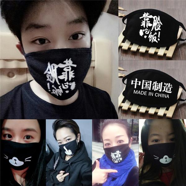 1 çeşitli unisex karikatür komik diş kelime ağız siyah pamuk yarım maske antibakteriyel toz sevimli maske ücretsiz kargo