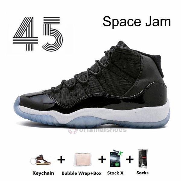 11S-الفضاء المربى