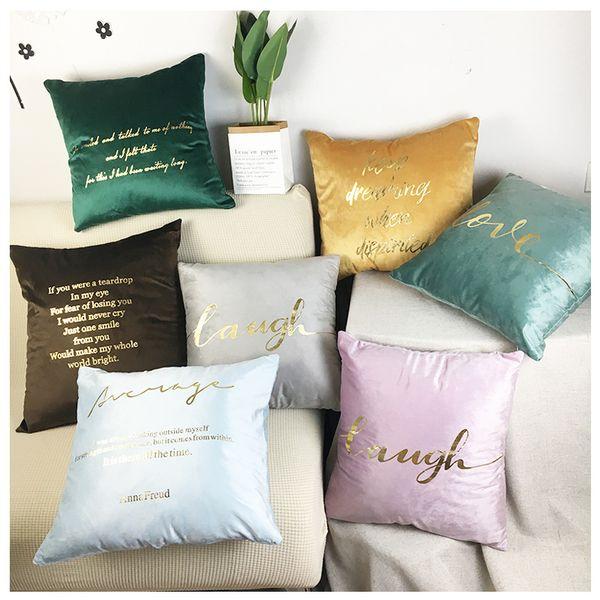 Plain velvet Green Pillowcase Decoration Home Hot Stamping Letter Customizable Sofa Cushion Cover Car Sofa Dark Decorative