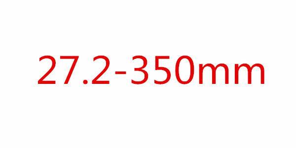 27.2x350mm