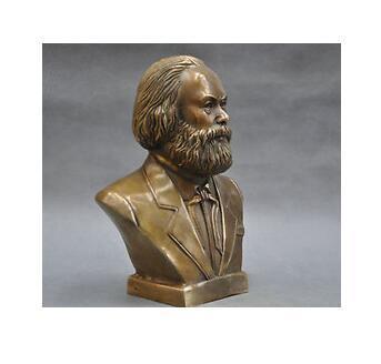 7/'/' German Great Communist Carl Marx Bust Bronze Statue