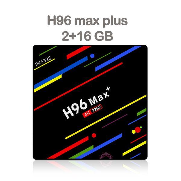 H96 ماكس زائد 2 + 16GB الاتحاد الأوروبي التوصيل