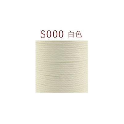 S000 White