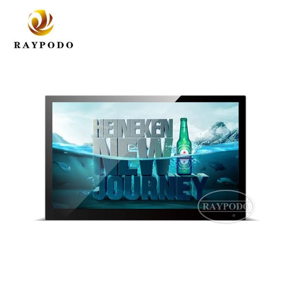 Cadre photo Full HD IPS d'écran de montage mural de 14 pouces avec affichage numérique 1920 * 1080 avec interface USB HDMI