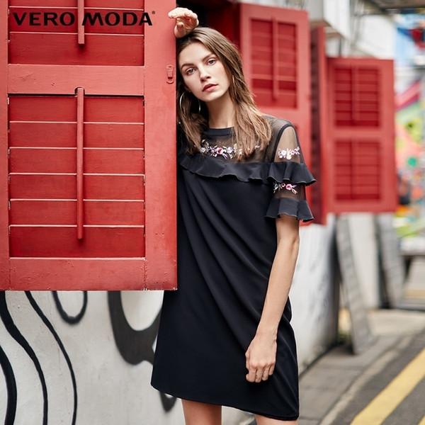 Vero Moda Nakış O-Boyun Örgü Şifon Ekleme Parti Yaz Elbise | 31817b503 Y190522