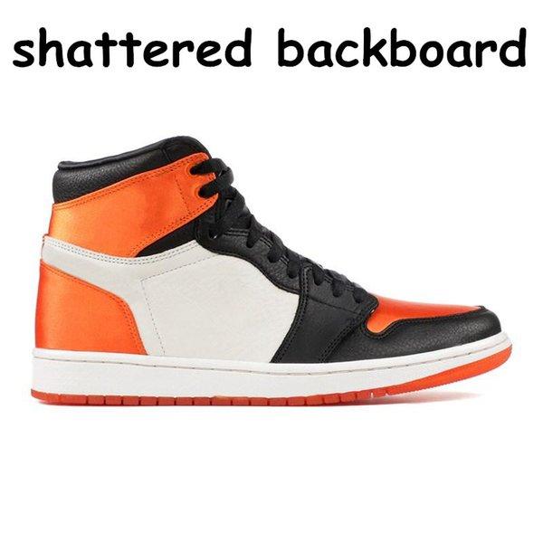 shattered backboard1