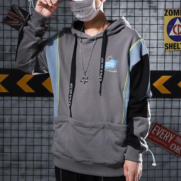 Fashion Night Club sweatshirt Loose Multicolor Stitching Singer's Performing Mens Designer Hoodies