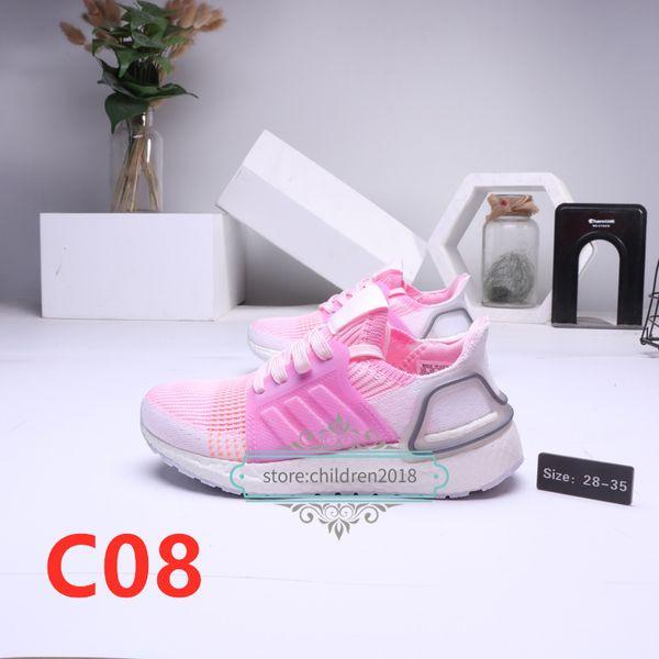 C08 Белый Розовый