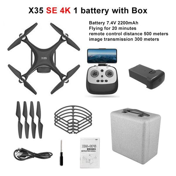 X35 SE 4K حالة 1B