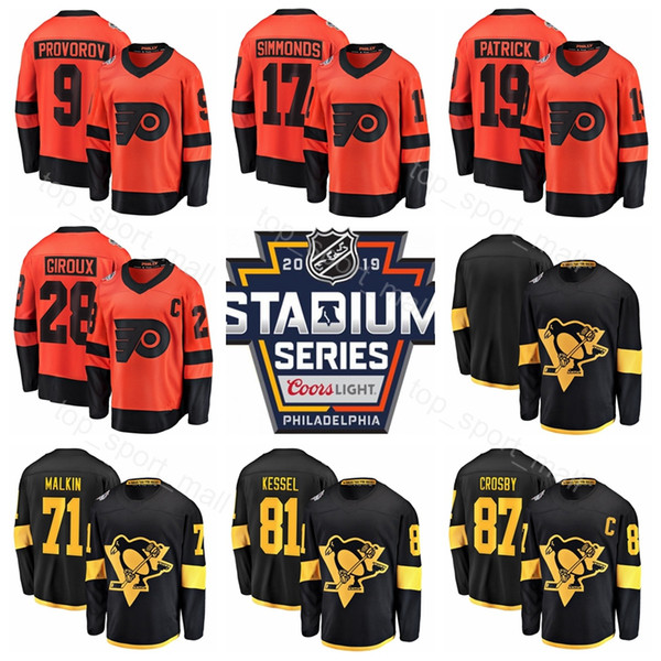 fea6286ad Stadium Series 2019 Jersey Penguins Flyers Claude Giroux Carter Hart Sean  Couturier Sidney Crosby Evgeni Malkin Phil Kessel Letang Guentzel