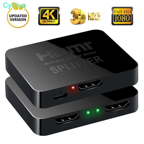 Ultra HD 4K 2K HDMI Splitter Full HD 3D 1080p Video HDMI Switch Switcher 1X2 Split 1 in 2 Out Amplifier Dual Display