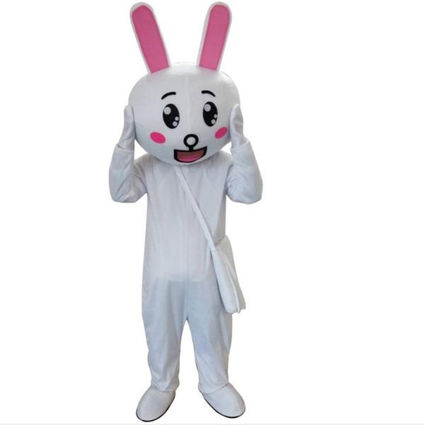 ارنب ابيض