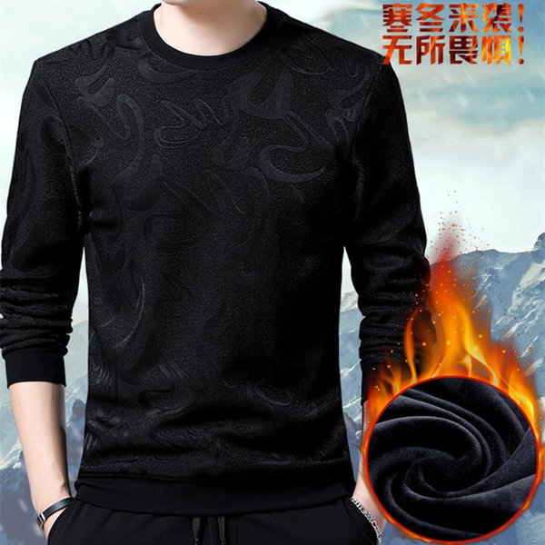 The new winter 2018 men's add wool men more warm fleece men's clothing manufacturers direct marketing