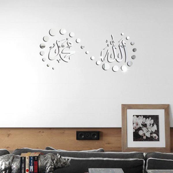 venda directa muçulmana 3D parede espelho adesivos feitos por x111 fabricante, quarto, sala sala decoração, proteção ambiental, removabl