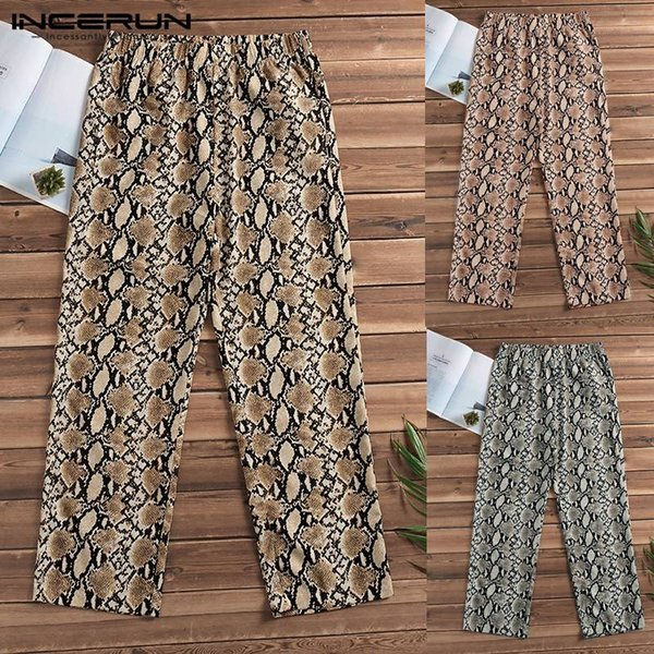 Women Men Harem Pants Leopard Casual Pants Wide Legs Loose Fit Clothing Jogger 2019 Harajuku Trousers Sweatpants Pantalon Pajama