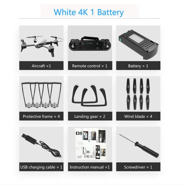 4K White*1 Baterry
