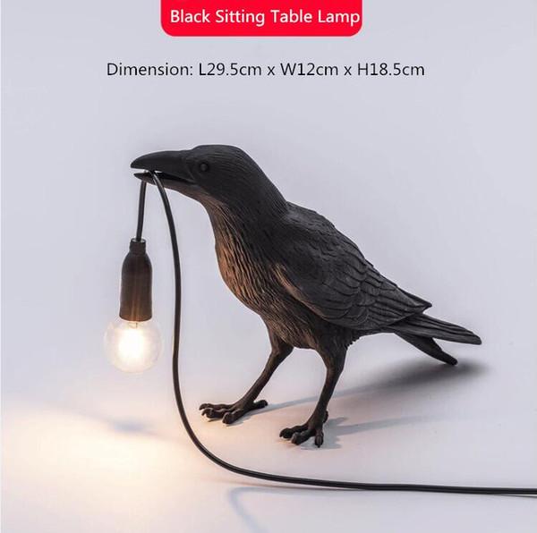 블랙 테이블 램프 B