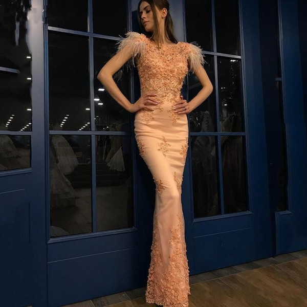 Elegant Feather Mermaid Evening Dresses Floor Length Cap Sleeves Appliques Sexy Prom Dress Long Formal Special Occasion Party Vestidos