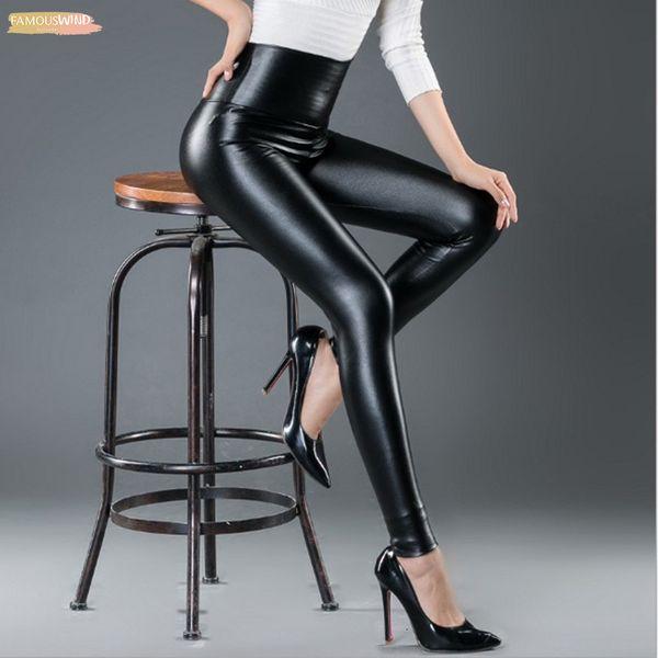 PU pelle Pantaloni in pelle di alta elastico in vita Crack Non Leggings Slim Leggings pile pantaloni donne F80 Moda