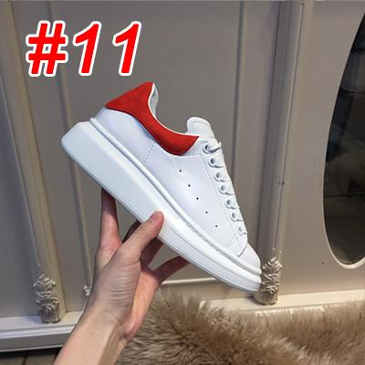 اللون # 11