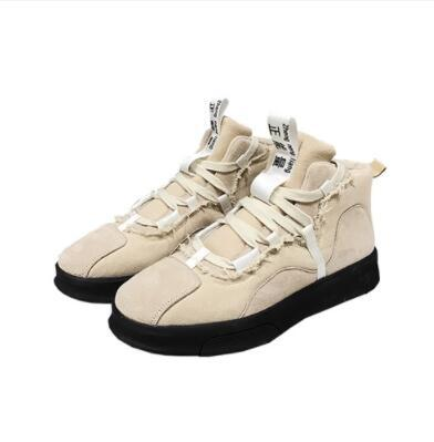 Men's winter boots high to help the trend of retro casual shoes tide Korean fashion Martin boots