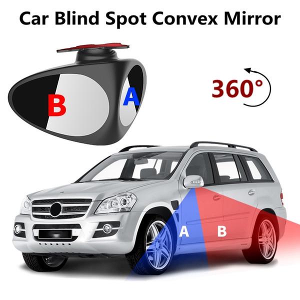 2pcs / paire voiture 360 degrés rotatif 2 côtés miroir convexe voiture angle mort vue arrière miroir de stationnement accessoires de sécurité HHA283