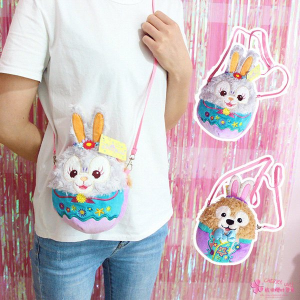 IVYYE 20cm StellaLou Rabbit Fashion Anime Plush Shoulder Bags Soft Cartoon Tote Casual Handbag Fluffy Dolls Phone Bag Girls New