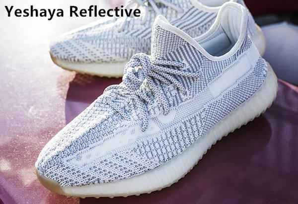 Yeshaya Reflective
