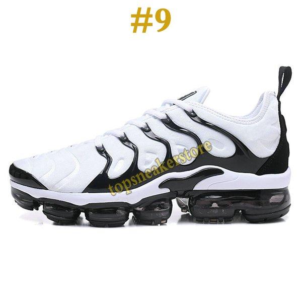 #9 Ultra White Black