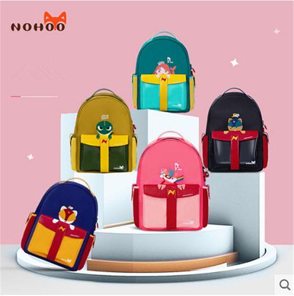 NOHOO Rucksack Multifunktions wasserdichte Tasche 6-13 Jahre Junge Mädchen Dekompression Schutz Wirbelsäule Licht hochwertige Schultasche neu