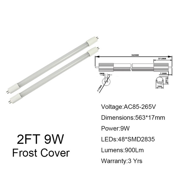 2FT 9W Frosted Cover