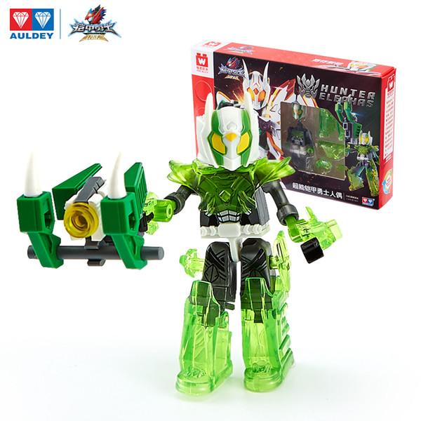 AULDEY grande Súper armadura Lobo Acción Maestro Figuras armadura elefante Master Toys Juguetes educativos para niños Niños de Navidad Regalo 07