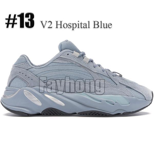 7Y-13 V2 병원 블루