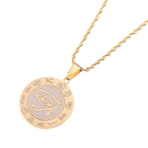 Egyptian Pharaohs Eye of Horus Ra Udjat Amulet Talisman Pendant Necklace