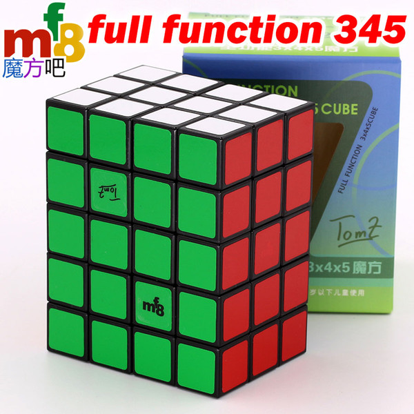 Magic Cube puzzle mf8 TomZ Full Function 3x4x5 345 cube master collection must educational twist wisdom logic toys game Z
