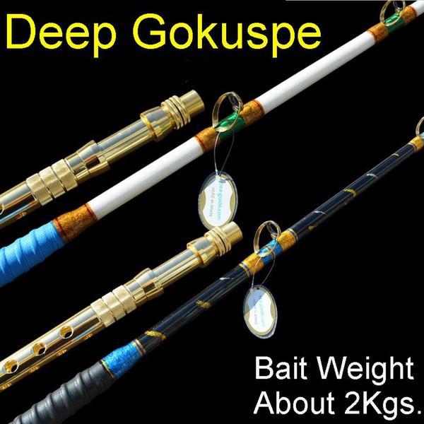 Gehaut marca profundo gokuspe super pesado tipo super poderoso devagar jigging fibra de vidro oceano barco vara de pesca isca de peso cerca de 2 kg