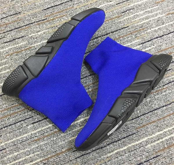 siyah Mavi