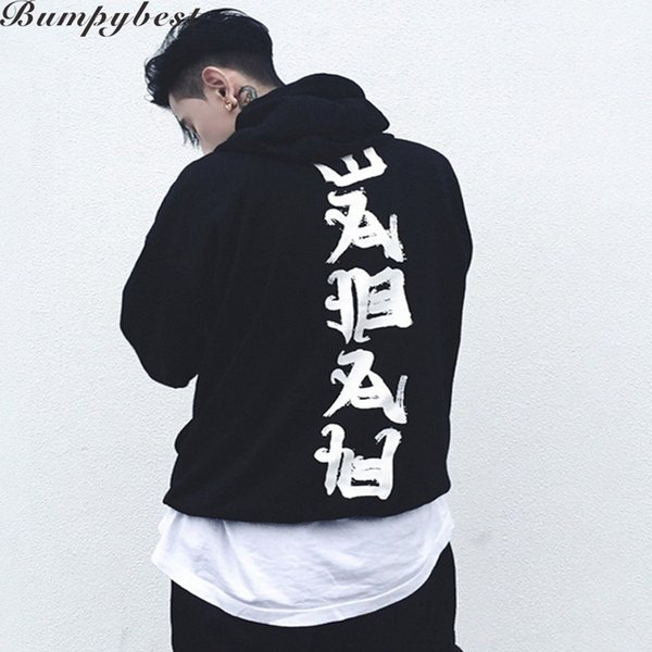 Autumn Winter Hooded Fashion Hip Hop Headwear Kanji Print Hoody Hoodies Sweatshirts Us Size C190416